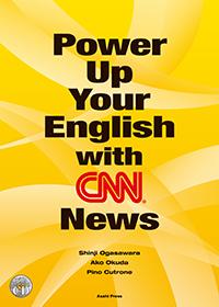 CNN ショートニュースを用いたリスニング・リーディングスキルアップ (EFL course book)