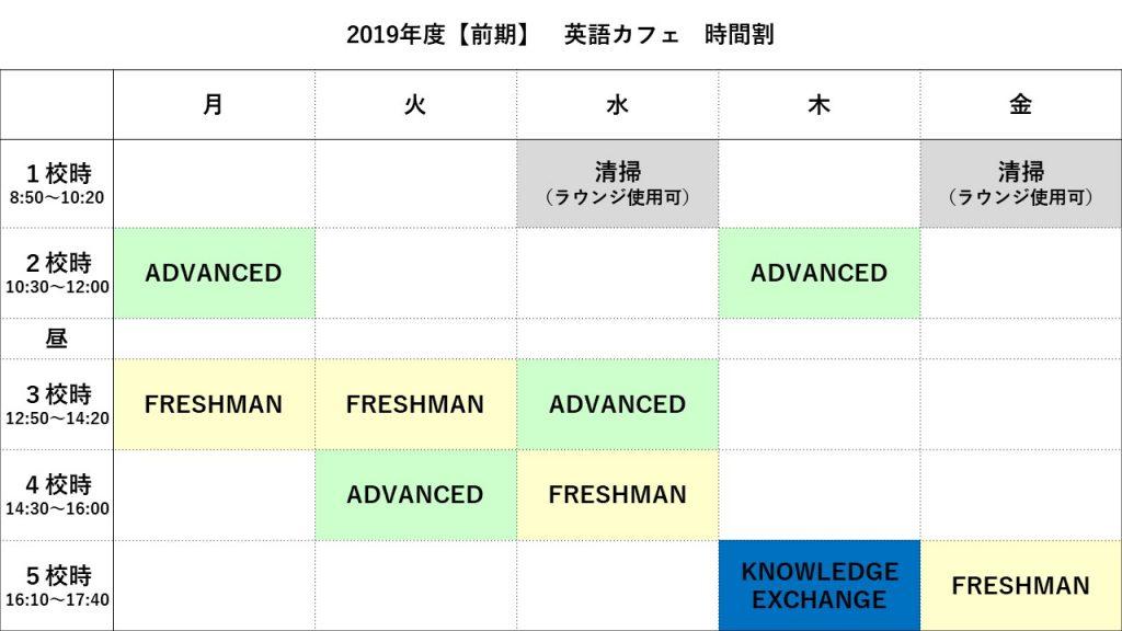 長崎大学|多文化社会学部・多文化社会学研究科