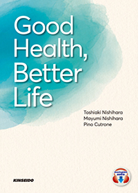 Good Health, Better Life